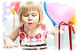 подарок ребенку на день рождения